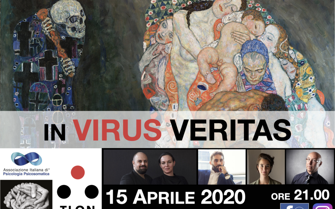 IN VIRUS VERITAS
